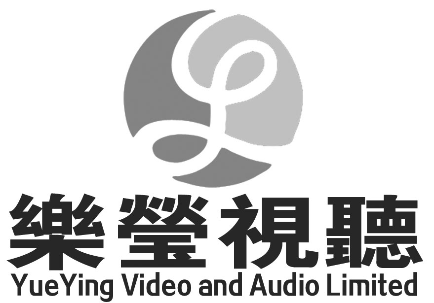 YueYing Logo bw